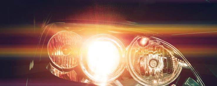 Les phares Xénon